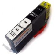 Cartucho Impresora HP BUSINESSINKJET 1000 BK Compatible